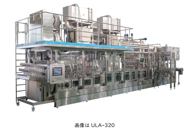 ULA-320.PNG